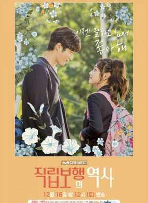 Лучшие корейские фильмы о любви смотреть онлайн с русской ...